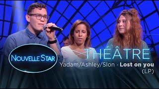 TRIO (Yadam, Slon, Ashley)  Théâtre   Nouvelle Star 2017
