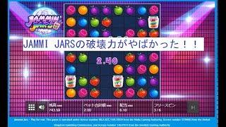 <オンラインカジノ>JAMMIN JARS破壊力がやばい!!casinoSLOT