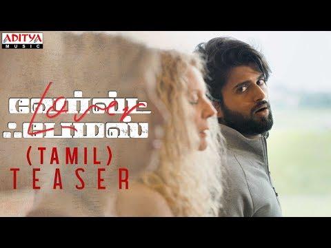 WorldFamousLover (Tamil) Teaser