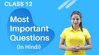 Class 12 English Important Questions 2020 | All the best | Extra Class