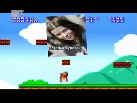 Икона Видеоигр | « Юбилейный выпуск - 5 лет передаче (2011)