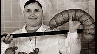 История советской колбасы. Документальный фильм