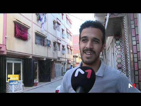 العرب اليوم - مطالب اجتماعية واقتصادية للسكان