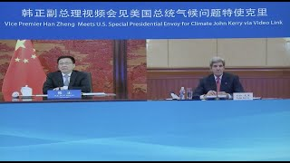 China, U.S. Ready for Cooperation on Climate Change
