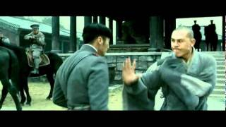 Trailer of 新少林寺 (2011)