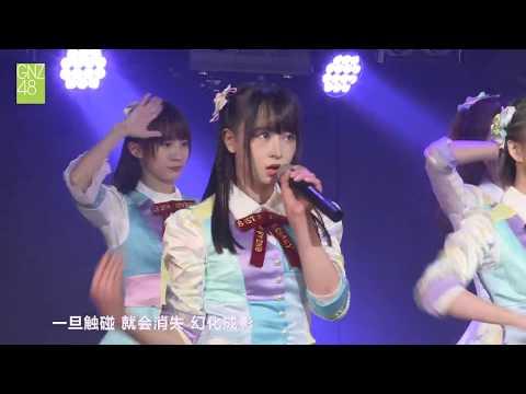 马尾与发圈 GNZ48 TeamG