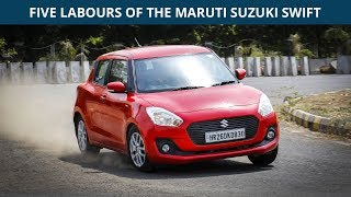 Maruti Suzuki Swift : First Ride