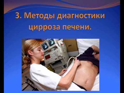 Ушиб печени при падении симптомы лечение