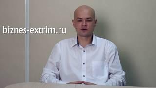 Вызов на допрос в налоговую (приглашение спикера)