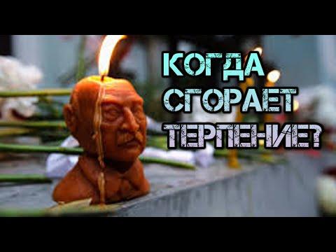 Если Вы удивлены происходящим в Беларусии, то Вам стоит посмотреть это видео. Революция для порядка.