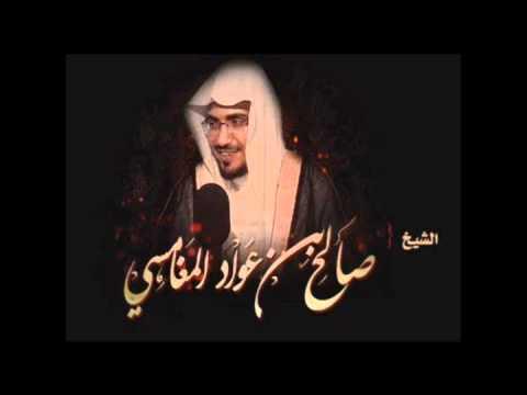 اعظم نعيم ~: الجنه :~ لـ الشيخ صالح المغامسي – مؤثره