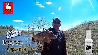 Орловская область рыбалка в сабурово