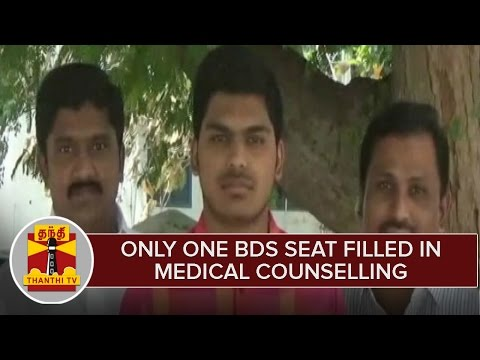 Only-one-BDS-seat-filled-in-Medical-counselling-Thanthi-TV