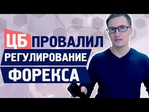 Калининград трейдинг дьюти фри