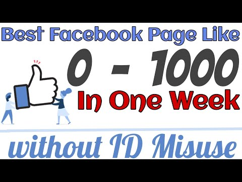 Facebook Page Likes Trick without ID Misuse | Best FB Page auto liker |  100% Working 2018