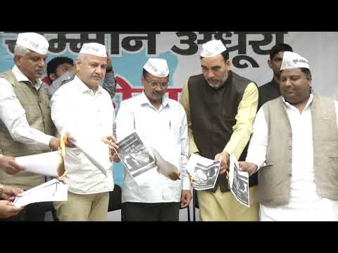 AAP Senior Leader's led by National Convenor Burned BJP's 2014 LS Election Manifesto