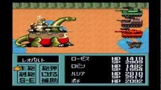 METAL MAX2 ぐんかんサウルス (WANTEDモンスターNO.15) [SFC]
