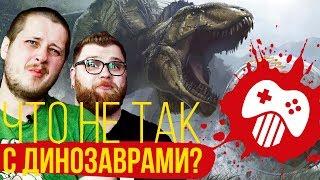 «Форсаж» с динозаврами! Обзор «Мир Юрского периода 2»