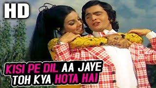 Kisi Pe Dil Agar Aa Jaye Toh Kya Hota Hai | Shailender Singh