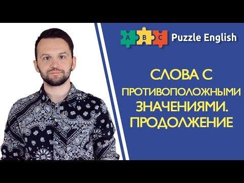 Масаж на простата видео
