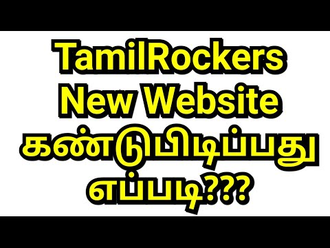 Tamilrockers Sarkar Full Movie Download - Harbolnas e