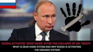 RUSSIA ACTIVATES