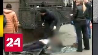 Убийца Вороненкова ранен и доставлен в больницу