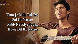 Tum Jo Mile (LYRICS) - Armaan Malik - YouTube