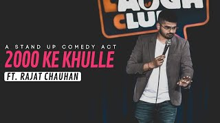 2000 ke Khulle | Stand Up Comedy by Rajat Chauhan (Seventh video)