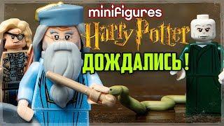 LEGO Wizarding World Гарри Поттер минифигурки 71022