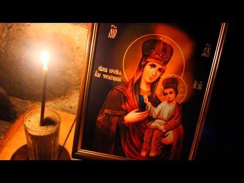 Молитва Пресвятой Богородице  Защита от всякого зла заступление крепкое человека и спасение в жизни