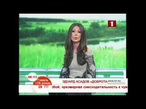 Эдуард Асадов «Доброта»