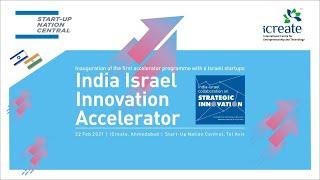 India Israel Innovation Accelerator