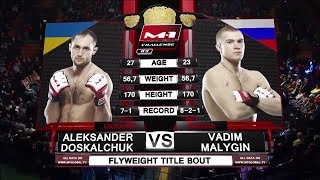 Александр Доскальчук vs Вадим Малыгин, M-1 Challenge 83 & Tatfight 5 фото