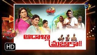 Jabardasth   22nd November 2018   Full Episode   ETV Telugu