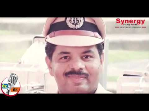Thet Bhet with IPS Ravindra Shisve Sir Full Interview Synergy Study Point