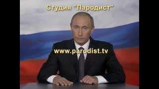 Видео поздравление учителю на выпускной от Путина