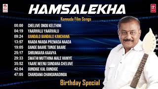 gratis download video - Hamsalekha Kannada Film Hit Songs | Vol 2 | Birthday Special | Kannada Old Songs