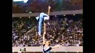 1988 год Сергей Чижевский Валерий Ляпунов