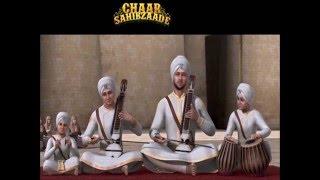 Satguru Nanak Pargateya - Chaar Sahibzaade