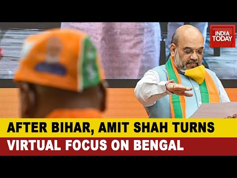 बंगाल के लिए लड़ाई: गृह मंत्री अमित शाह ने आज बंगाल के लिए भाजपा की पहली आभासी रैली को संबोधित किया