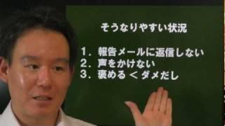 大和賢一郎「生産性を高める!部下のやる気を損ねない会話術」 - YouTube
