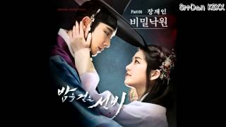 [THAISUB] Jang Jae In – Secret Paradise [Scholar Who Walks the Night OST Part.1]