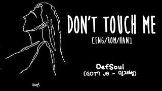 DEFSOUL (GOT7 JB) DON'T TOUCH ME [ENG/ROM/HAN] LYRICS