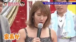 相葉ちゃんと岡井ちゃん