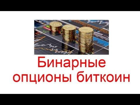 Raven coin криптовалюта