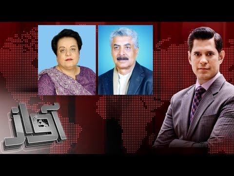 Donald Trump Ke Ilzamaat | Awaz | SAMAA TV | 30 Aug 2017