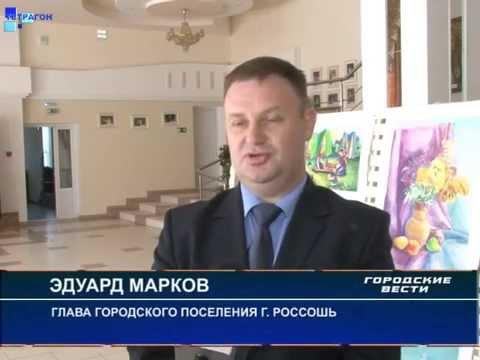 """Поздравления и грамоты для коллектива клуба """"Гамма"""""""