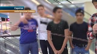 Малолетние хулиганы крышуют торговый центр в Саратове!
