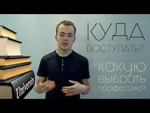 Предсказания о россии астрологов